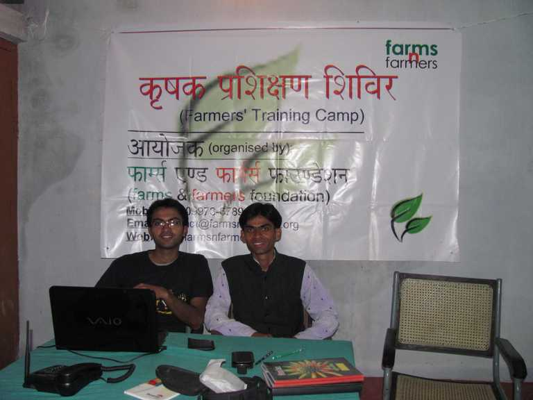 FarmsNFarmers – a full-service approach to maximizing farmers profits